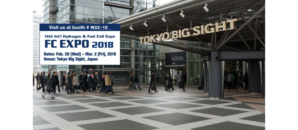 FC Expo 2018 Twitter Header Tokyo Big Sight