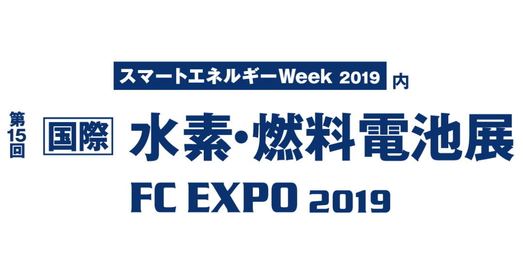 FC Expo 2019